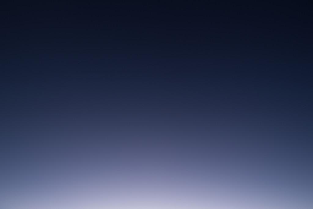 Atacama (Atmosphere X)