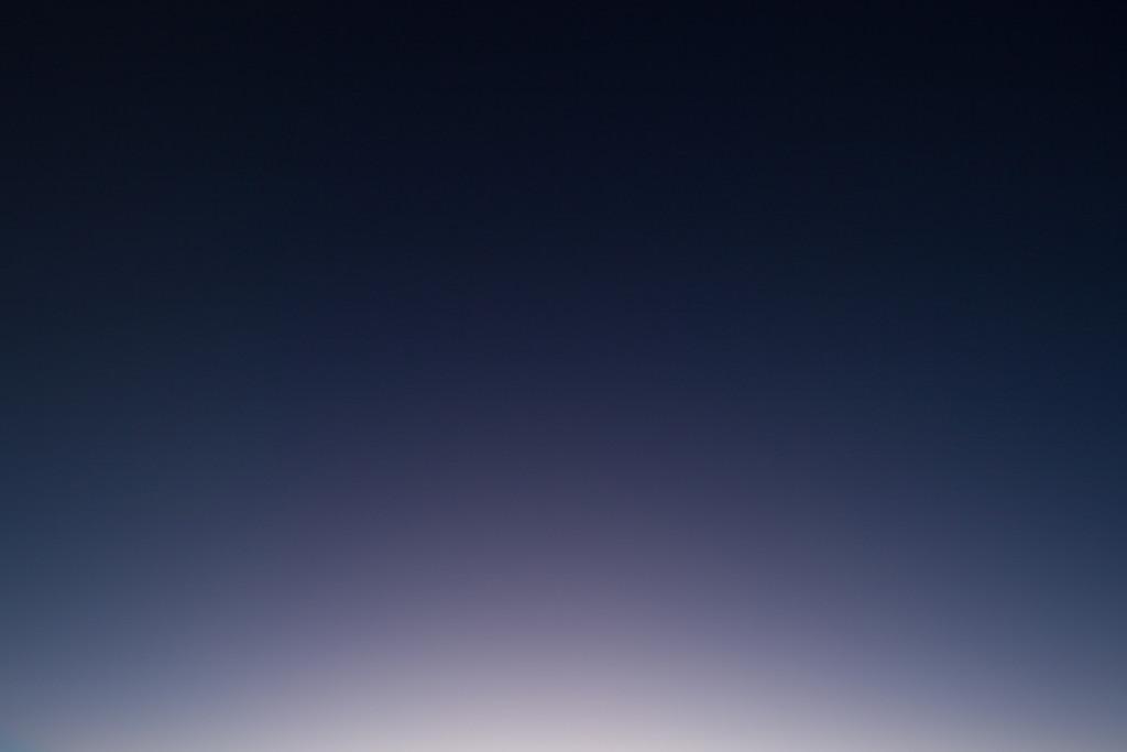 San Pedro (Atmosphere IX)