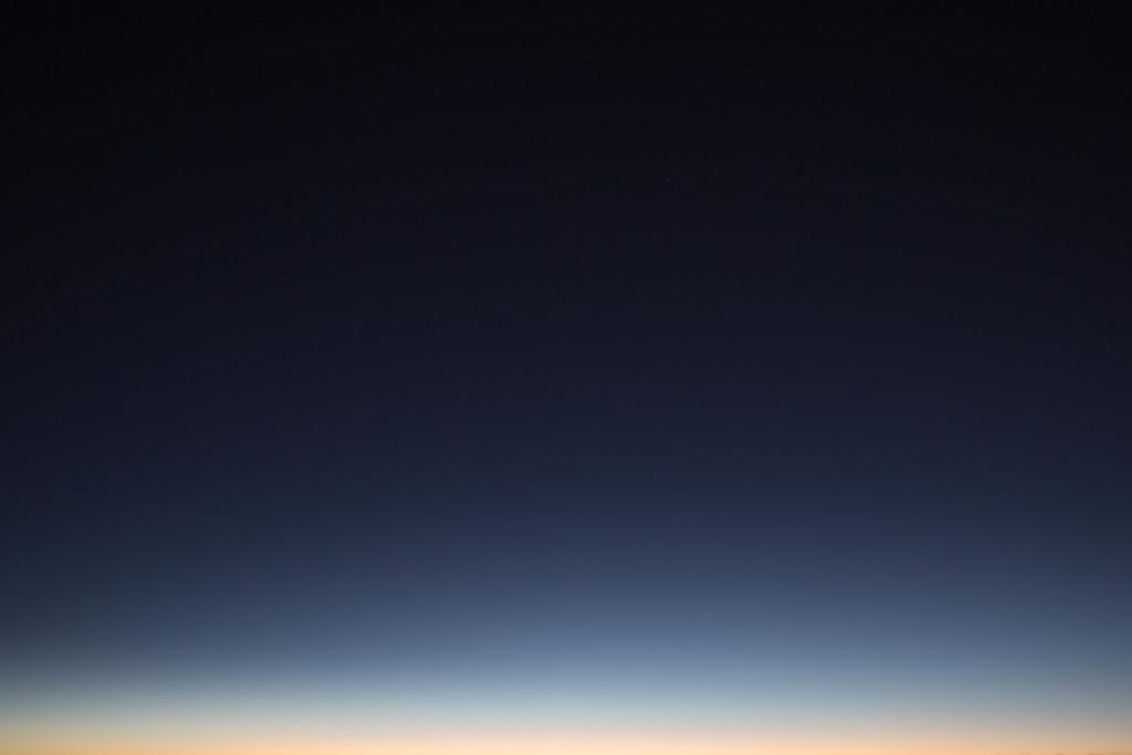 Patagonia (Atmosphere XX)