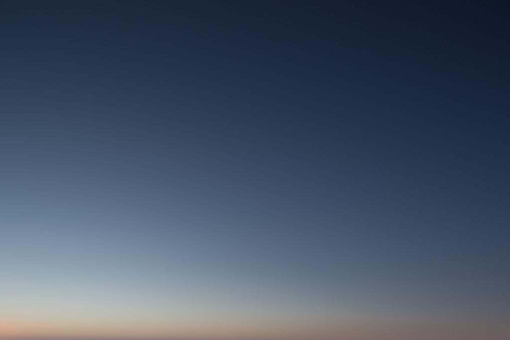 Paranal (Atmosphere XXI)